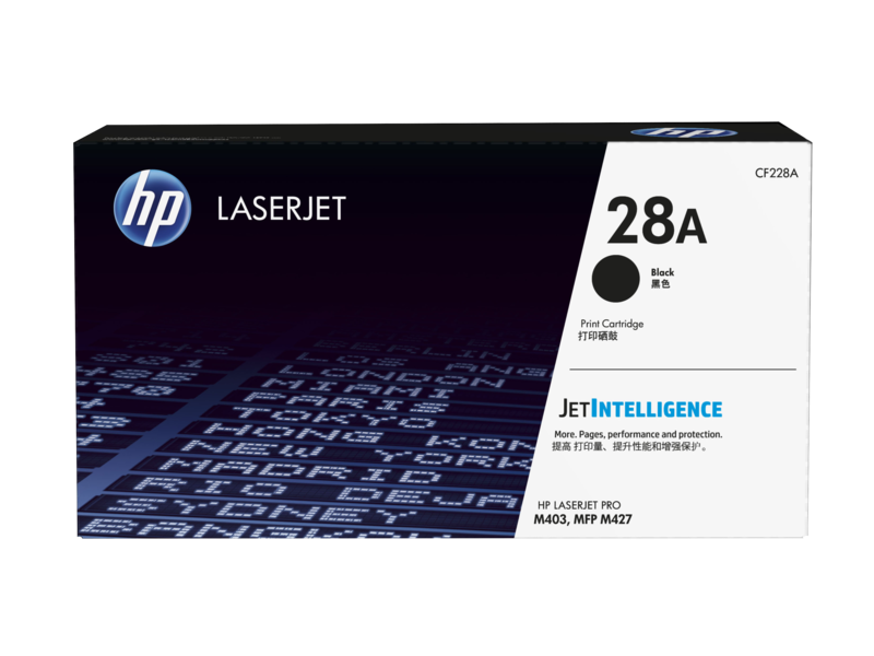 Image of HP Printer Ink.